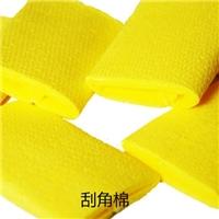 上海供应中空玻璃刮角棉