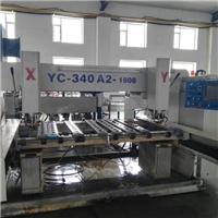 出售台湾产双头全自动钻孔机一台,北京合众创鑫自动化设备有限公司 ,玻璃生产设备,发货区:北京 北京 北京市,有效期至:2019-11-16, 最小起订:1,产品型号:
