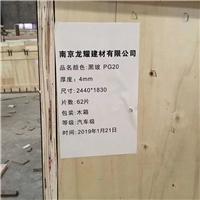 南京龙耀建材3.2-4-5-6mm灰玻厂