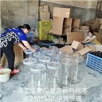 高硼料标本瓶,祁阳宇润玻璃仪器有限公司,玻璃制品,发货区:湖南 永州 祁阳县,有效期至:2019-07-04, 最小起订:100,产品型号: