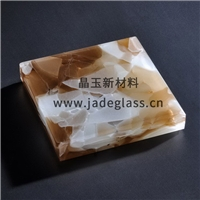 浓情啡花晶玉玉石玻璃