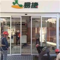 广州自动感应门价格 广东电动平移门厂家