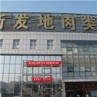 居家隔热膜 阳台太热 贴隔热膜 北京隔热膜