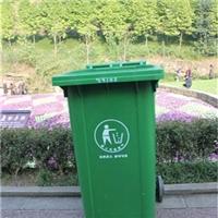 垃圾桶-工厂垃圾桶-100L带轮塑料垃圾桶