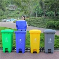 工厂车间垃圾桶  120L带轮脚踏式塑料垃圾桶厂