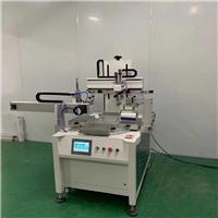 文具直尺丝网印刷机铁皮丝印机刹车片印刷机