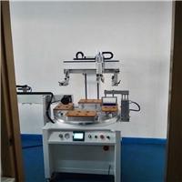 亚克力丝印机亚克力镜片丝印机玻璃开关面板网印机