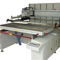 电磁炉面板丝印机电子秤面板网印机电风扇壳丝网印刷机