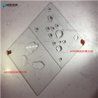 AF玻璃/2mm防指纹钢化玻璃/防手指印玻璃厂厂