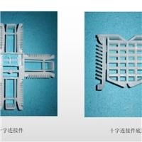上海供应铝隔条十字连接件