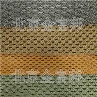 北京耐高温金属不锈钢网带汽车玻璃厂