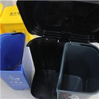 分类垃圾桶  赛普塑业40L双桶垃圾桶   脚踏垃圾桶厂