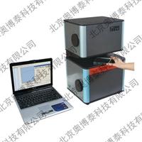 光谱透反射比快速测色仪 Filmeasure2300