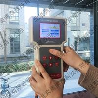 中空玻璃传热系数测量仪 GlassMeter800K