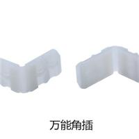 上海供应中空玻璃任意角插件