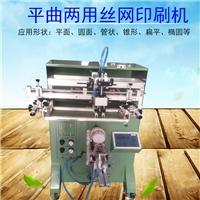 中山丝印机厂家塑料件丝网印刷机鱼竿移印机