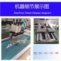 沧州市丝印机厂家全自动移印机丝网印刷机底价促销