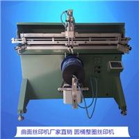 廊坊市丝印机厂家垃圾桶丝网印刷机机油桶移印机