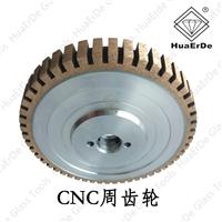 CNC周齿金刚石玻璃砂轮厂