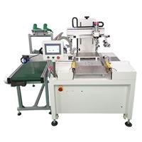 烟台市丝印机厂家玻璃镜片网印机玻璃印刷机