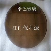 钢化玻璃厂家直销 欧洲灰玻璃 水晶灰玻璃 茶玻