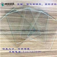 定制多边形异形钢化玻璃定制 磨边倒角打孔玻璃精加工