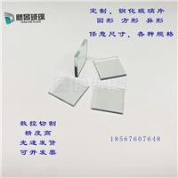 超薄的玻璃片浮法玻璃激光水平仪专项使用玻璃基片