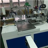 黄山市塑料袋丝印机厂家手提袋网印机文件袋丝网印刷机