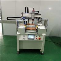 亚克力标牌丝印机玻璃镜片网印机塑料面板丝网印刷机