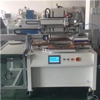 玻璃丝印机电器玻璃丝印机玻璃面板丝网印刷机