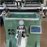 玻璃丝印机亚克力网印机塑料板丝网印刷机