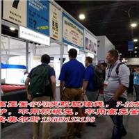 PVB夹胶设备参加美国亚特兰大门窗展圆满成功厂