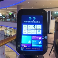 ar玻璃 高科技智能商场导航ar显示屏玻璃厂