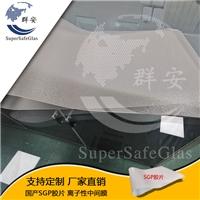 群安SGP胶片 东莞夹层玻璃辅料生产商