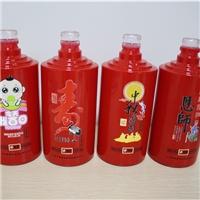 山东酒瓶定制,打印logo,uv打印机哪种好?厂