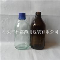 河北林都厂家供应500毫升化工玻璃瓶