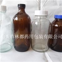 棕色纳钙玻璃瓶 棕色广口瓶 棕色玻璃厂家直销总代