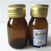 厂家供应 纳钙广口试剂瓶 各种规格试剂瓶 茶色瓶