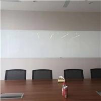 北京定做办公会议玻璃白板安装送货磁性白板价格优惠