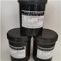 UVLED/PPE丝印金属玻璃油墨