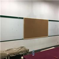 磁性玻璃白板教学软木板照片墙办公投影玻璃白板