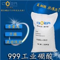 胶水用硼酸就选得尔工业硼酸