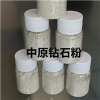 供应金刚石微粉W3.5