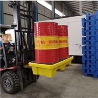 玻璃厂家油桶托盘1370双桶油桶防泄漏叉车托盘厂