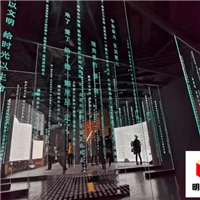 上海激光内雕玻璃加工 提供样品