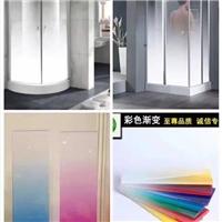 淋浴房UV渐变贴膜系列