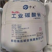 大量供应工业级纯碱  碳酸钠   河南中天牌轻质纯碱