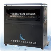 中空玻璃制水・循环过滤・清洗多功能机