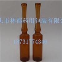 棕色D型安瓿瓶 茶色玻璃瓶林都厂家品种齐全