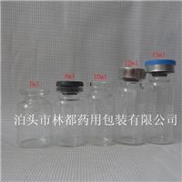 模制口服液玻璃瓶 透明口服液玻璃瓶 林都厂家大量现货